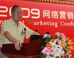 中国互联网协会常务副理事长 高新民