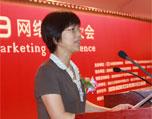 中国互联网协会综合处处长 孙永革