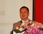 中国互联网协会网络营销培训管理办公室常务副主任 段建