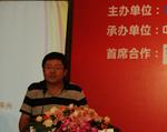 百度市场与公关部高级总监朱光